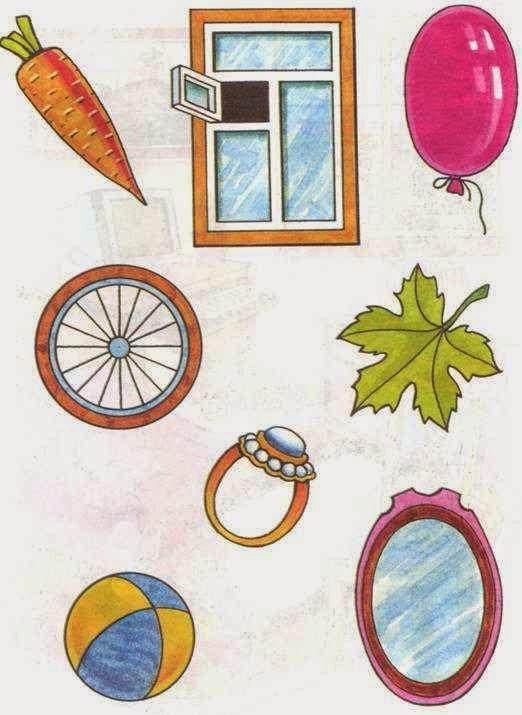 буква О картинки для детей найди предмет