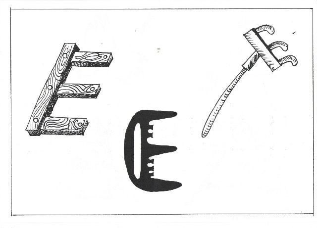 слова на букву Е для детей