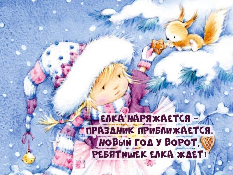 стихи про снегурочку