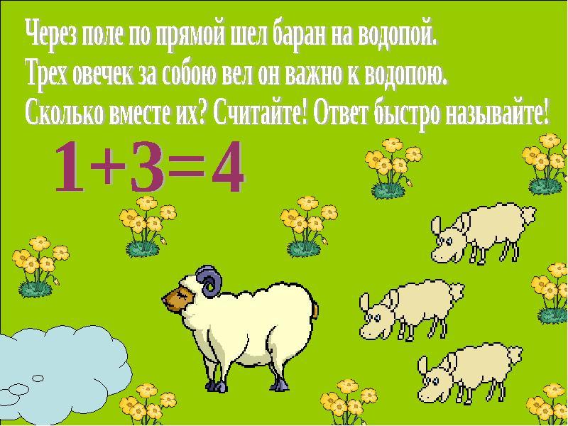 загадки для детей 5-6 лет