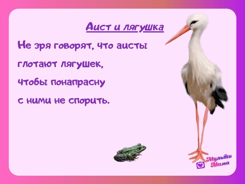 басни михалкова