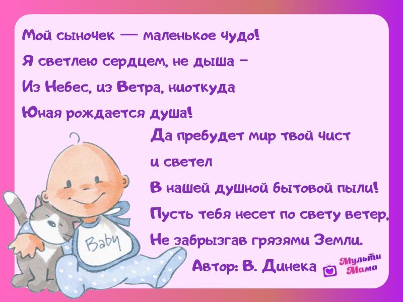 стихи на 1 июня