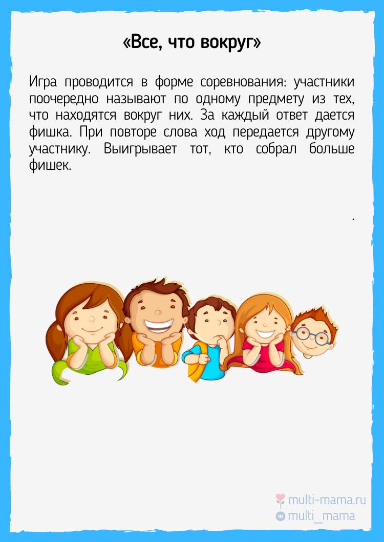игры с детьми 4 5 лет дома