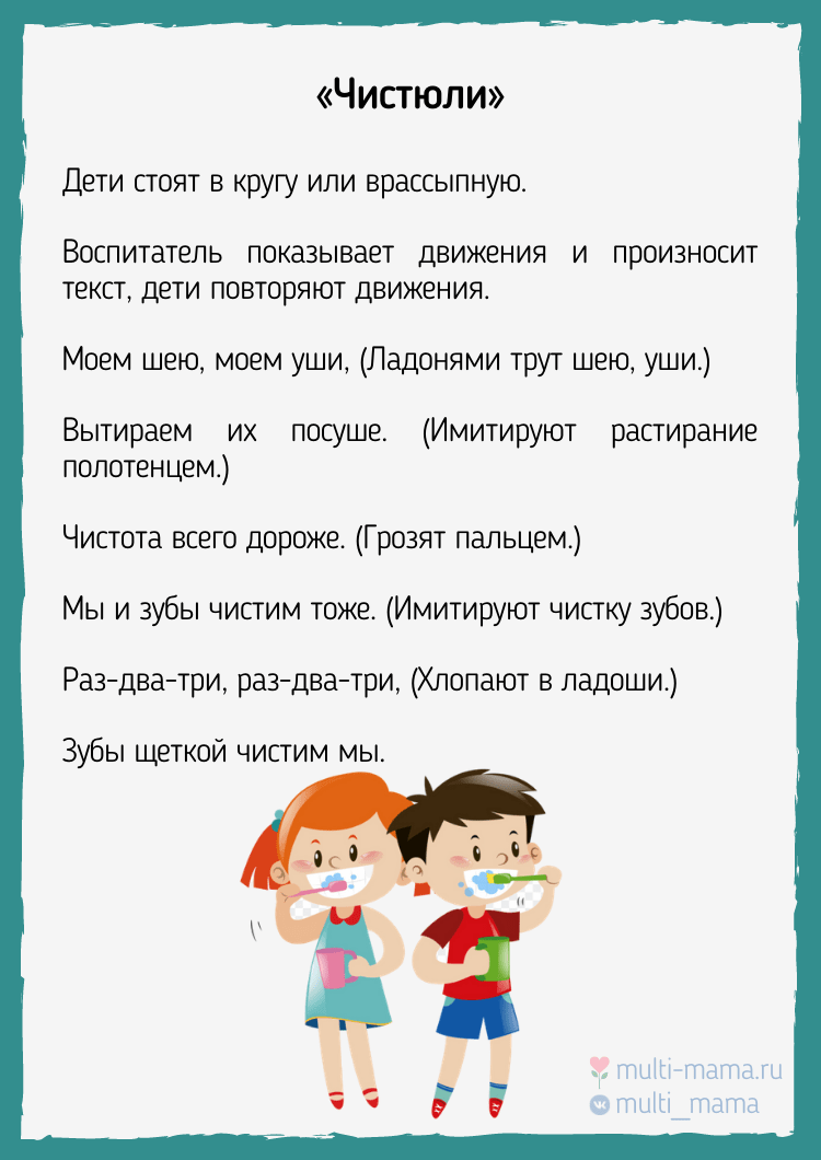развивающие игры для детей 5 6 лет